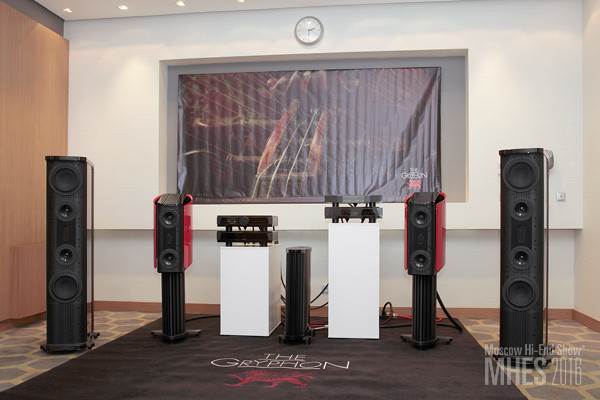Gryphon Audio Designs на MHES 2016