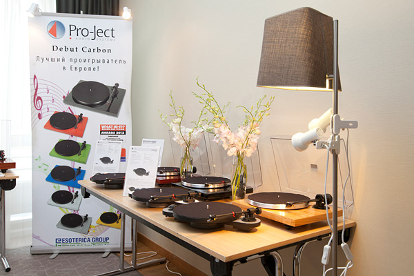 Pro-Ject Moscow Hi-End Show 2013