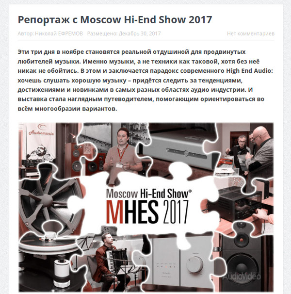 SalonAV about MHES 2017