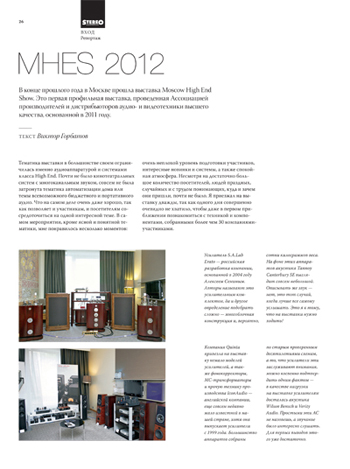 Stereo&Video about MHES 2012