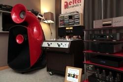 Лучшие аудио инсталляции из коллекции MHES