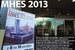 репортаж о MHES 2013 в журнале What Hi-Fi?