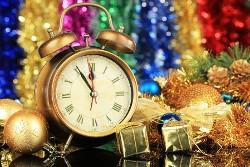 Поздравляем с наступающим Новым 2021 Годом!